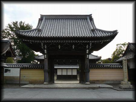 福田寺(米原市)